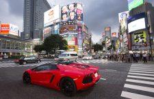 Lamborghini Aventador Tokyo Japan