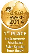 asia-award-2014-gold